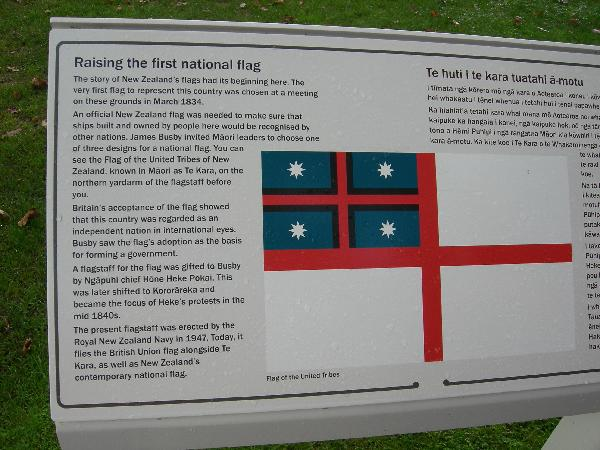 Treaty Grounds were awesome