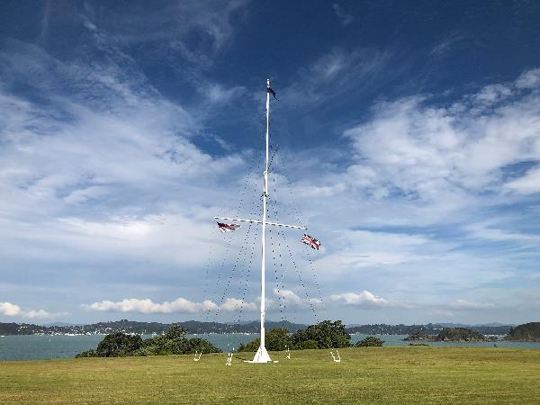 Waitangi Cultural Performance & Hangi